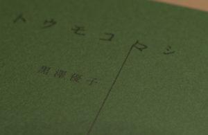 05_hyo