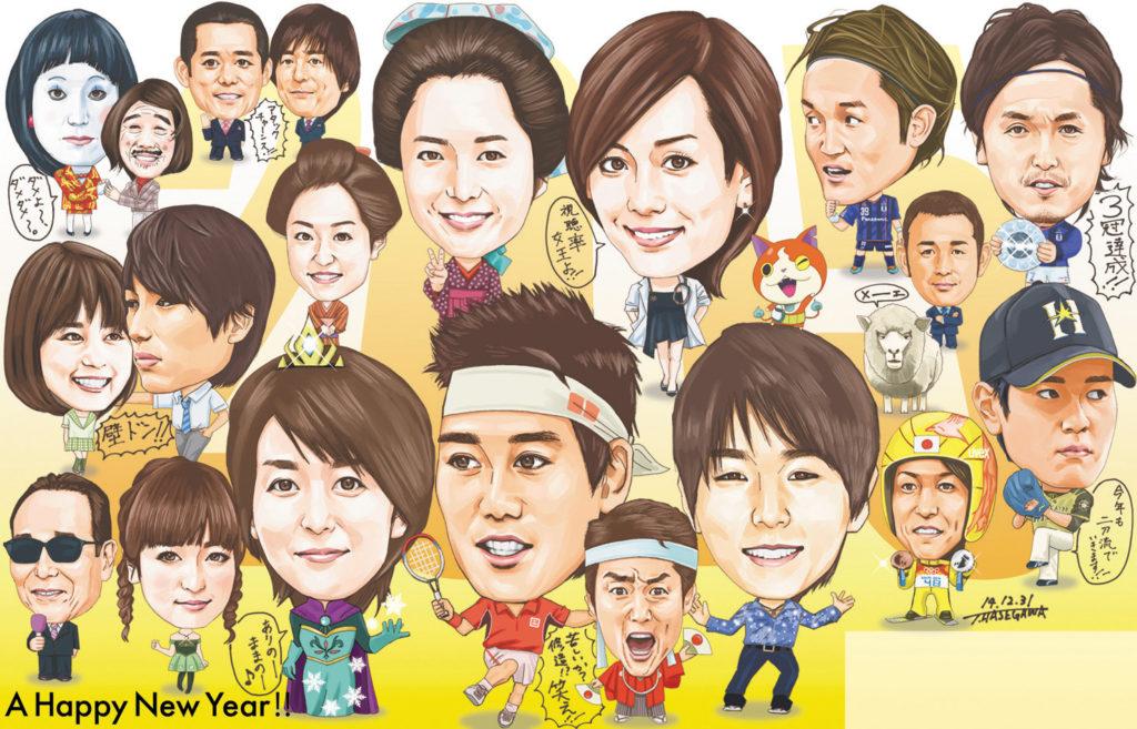 2015_pirates_nengajyo_company_last